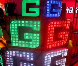 로고 점화 방수 LED 단위 LED 단위 빛/3528 SMD 단위
