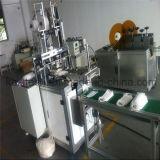 높은 정밀도 기계를 만드는 의학 가면 Earloop