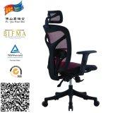 Gesundheit und Simple Adjustable Chair Swivel Office Chairs