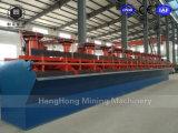 Máquina mineral da flutuação do minério de cobre de maquinaria de mineração do minério do ouro