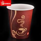 Устранимая чашка торгового автомата бумаги кофеего 9 Oz