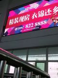 Rental Marketのための屋内Full Color LED Display
