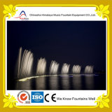 Fuente de agua lisa de río del arco sincronizada con música