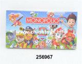 최신 판매 아이들 놓이는 사랑스러운 플라스틱 장난감 게임 (256961)