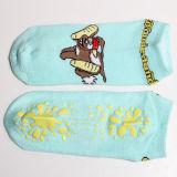 Sock Knitted Logo Silicone Non Slip Sock