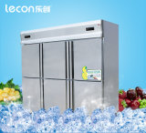 Refrigerador comercial de seis portas de aço inoxidável para cozinha