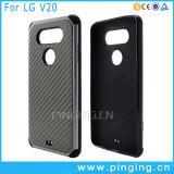 직물 패턴 LG V20를 위한 호리호리한 기갑 셀룰라 전화 상자
