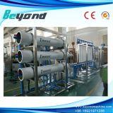 良質の価格RO水清浄器のプラント