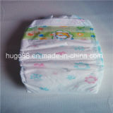 Competitive Price SupplyingのよいQuality Baby Diapers