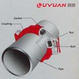 消火活動の散水装置のための溝がある配管の付属品