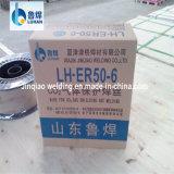 Draad van het Lassen van Co2 van Shandong de Stevige (CONCURRERENDE PRIJS)