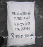 ISO 공장 염화물 프로세스 페인트 금홍석 이산화티탄 Tr92