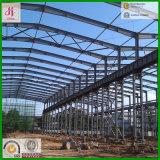 SGS 기준을%s 가진 가벼운 강철 구조물 작업장 건물