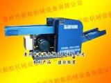 Tagliatrice automatica del panno/tagliatrice della fibra/fibra che ricicla macchina