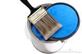 Пигмент ультрамариновой сини для краски