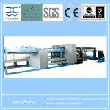 معدات القطعية (XW-1700)