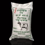 Sacs de sac tissés par pp/engrais/sacs de farine sac d'alimentation/sac de riz