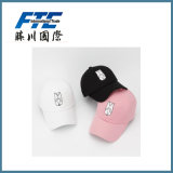 習慣によって合われる野球帽か帽子