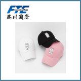 Gorra de béisbol/sombreros ajustados aduana