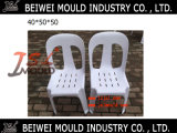Kundenspezifische Einspritzung-Armless Arm-Stuhl-Plastikform