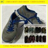 Preiswerte verwendete Schuhe, grosse Größe, gute Qualität (FCD-005)