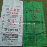 عمليّة بيع حارّ يحاك أرزّ [بغ/] سكر [بغ/] ذرة حقيبة لأنّ تعليب