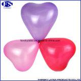 Heart-Shaped Ballon-Free Samples