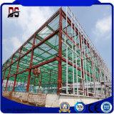Q235, das Stahlkonstruktion vom Hersteller aufbereitet
