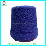 Filato per maglieria di massima di Acrylic75% per il maglione (filato tinto 2/16nm)