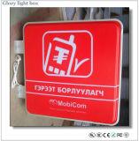 2015 новым коробка типа СИД загоранная Acrylic напольная светлая