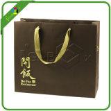 個人化された習慣によって印刷される贅沢なペーパーギフトの買物袋