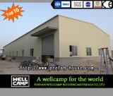 Здание стальной структуры пакгауза Горяч-Сбывания Wellcamp стальное