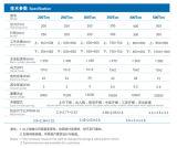 Neue Entwurfs-hohe Leistungsfähigkeits-Doppelt-Station-Gummivulkanisierenpresse