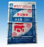 China bildete pp. gesponnenen Beutel für Zufuhr mit buntem Druck