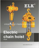 Grua Chain elétrica dos alces com gancho/trole motorizado (0.5T~60T)