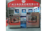 CER Approved Industrial Laundry Washing Machine Laundry Equipment (15kg-100kg)