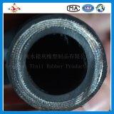Manguito torcido en espiral hidráulico de alta presión de Multispiral de la venta caliente hecho en China