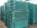 サポートのための調節可能な鋼鉄支注の支柱