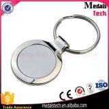 鋳造物の銀によってめっきされる安い円形の金属のKeychainのリングを停止しなさい