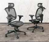家庭内オフィスの高い背部網の人間工学的の椅子
