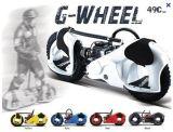 Scooter de gaz/scooter de Wheelman/essence 49cc porcine