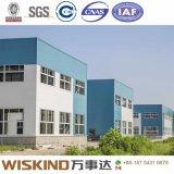 高品質の軽量の鉄骨構造の倉庫