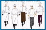 L'uniforme d'hôpital/hôpital frotte/chef uniforme