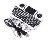 2016 migliore tastiera senza fili di vendita del Touchpad 2.4G del mouse dell'aria di Rii I8 per telecomando di gioco per il Dongle di Google Andrid TV
