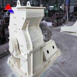 Alta eficiencia trituradora de piedra / trituradora de martillo
