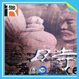 Листы картины HPL Terracotta (JK08124)