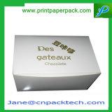 재생된 마분지 서류상 포장 선물 상자