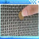 Гофрированная квадратная ячеистая сеть используемая в фабрике