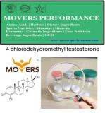 口頭Steriods: 4 Chlorodehydromethylのテストステロン