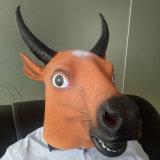 Самая лучшая продавая новая партия костюмирует маску Unisex животной маски латекса страшную для партии Halloween